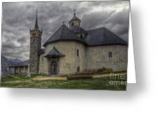 Baroque Church In Savoire France 6 Greeting Card