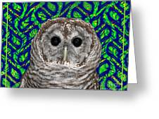 Barred Owl In A Fractal Tree Greeting Card