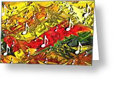 Bartok Greeting Card