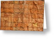 Bas Relief Greeting Card