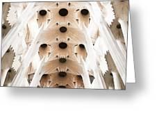 Basilica De La Sagrada Familia In Barcelona Greeting Card