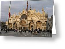 Basilica San Marco Greeting Card
