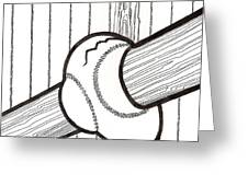 Bat And Ball Egg Greeting Card