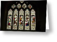 Bath Abbey Stained Glass Greeting Card