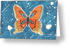 Batik Butterfly Greeting Card