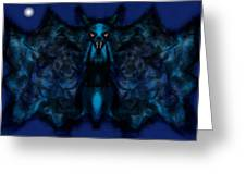 Batman 2055 Greeting Card