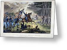 Battle Of Chantlly, 1862 Greeting Card