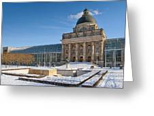 Bavarian State Chancellery Greeting Card