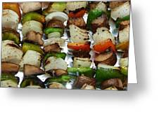 Bbq Grilled Vegetables Greeting Card