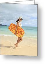 Beach Day Greeting Card