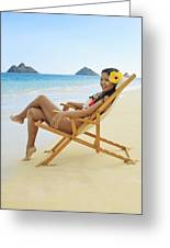Beach Lounger Greeting Card