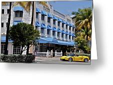 Beach Paradise Hotel Greeting Card
