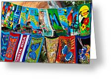 Beachtowels For Sale Greeting Card