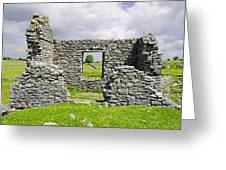 Beam Engine House Remains At Magpie Mine - Sheldon Greeting Card