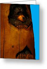 Bear In Log Greeting Card