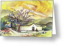 Beautiful Andalusia 01 Greeting Card