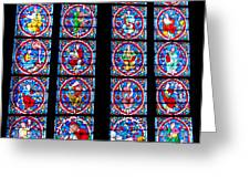 Beautiful Stained Glass At Notre Dame Cathedral Greeting Card