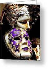 Beautiful Venetian Masks Greeting Card