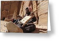 Bedouin Musician Greeting Card by Dave Eitzen