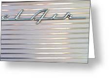 Bel Air Emblem Greeting Card