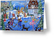 Bell Rink Greeting Card