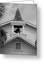 Bell Tower In Black And White Greeting Card