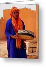 Berber  Greeting Card
