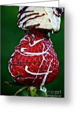 Berry Banana Kabob Greeting Card by Susan Herber