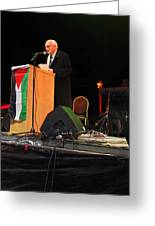 Bethlehem Mayor Dr. Victor Batarseh Greeting Card