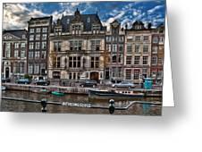 Beulingsluis. Amsterdam Greeting Card