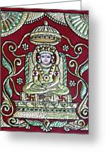 Bhagwan Mahaveer Greeting Card