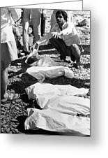 Bhopal Disaster Victims, India, 1984 Greeting Card