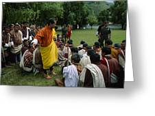Bhutans King, Jigme Singye Wangchuck Greeting Card