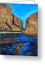 Big Bend Greeting Card
