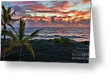 Big Island Sunrise Greeting Card