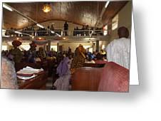Big Nigerian Church In Lagos Greeting Card