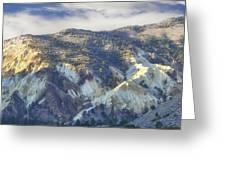 Big Rock Candy Mountains Greeting Card