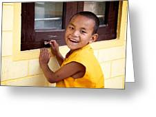 Big Smile At The Window Greeting Card