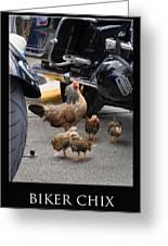 Biker Chix Greeting Card
