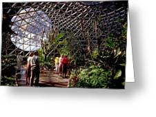 Bio Dome Greeting Card