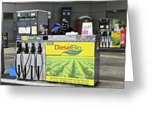 Biodiesel Fuel Pump Greeting Card