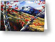 Birch Forest 5 Greeting Card