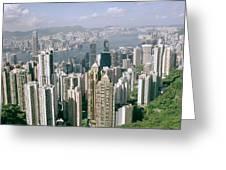 Birds Eye View Over Hong Kong Greeting Card
