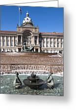 Birmingham Council Building Greeting Card