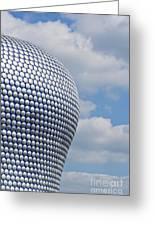 Birmingham Modern Building Greeting Card