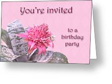 Birthday Party Invitation - Pink Flowering Bromeliad Greeting Card