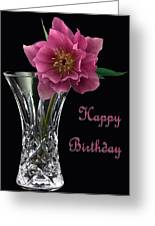 Birthday Vase Greeting Card