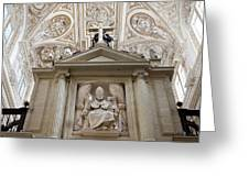 Bishop Sculpture In Cordoba Cathedral Greeting Card