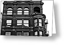 Black And White Brick Apartment Building Greeting Card