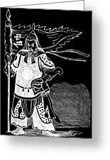 Black And White Chinese Warrior Greeting Card